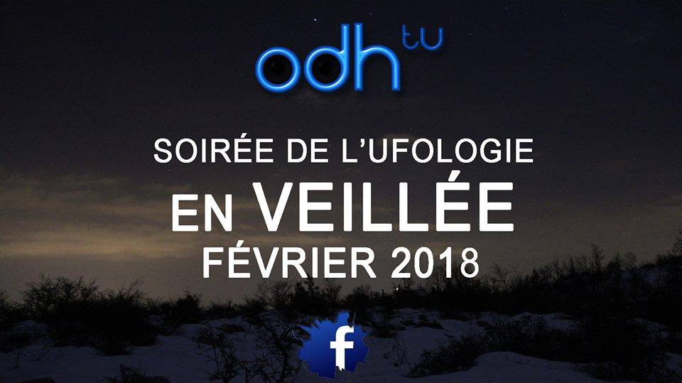 soirée ufologie février 2018